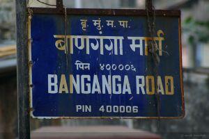 c71-banganga1.jpg